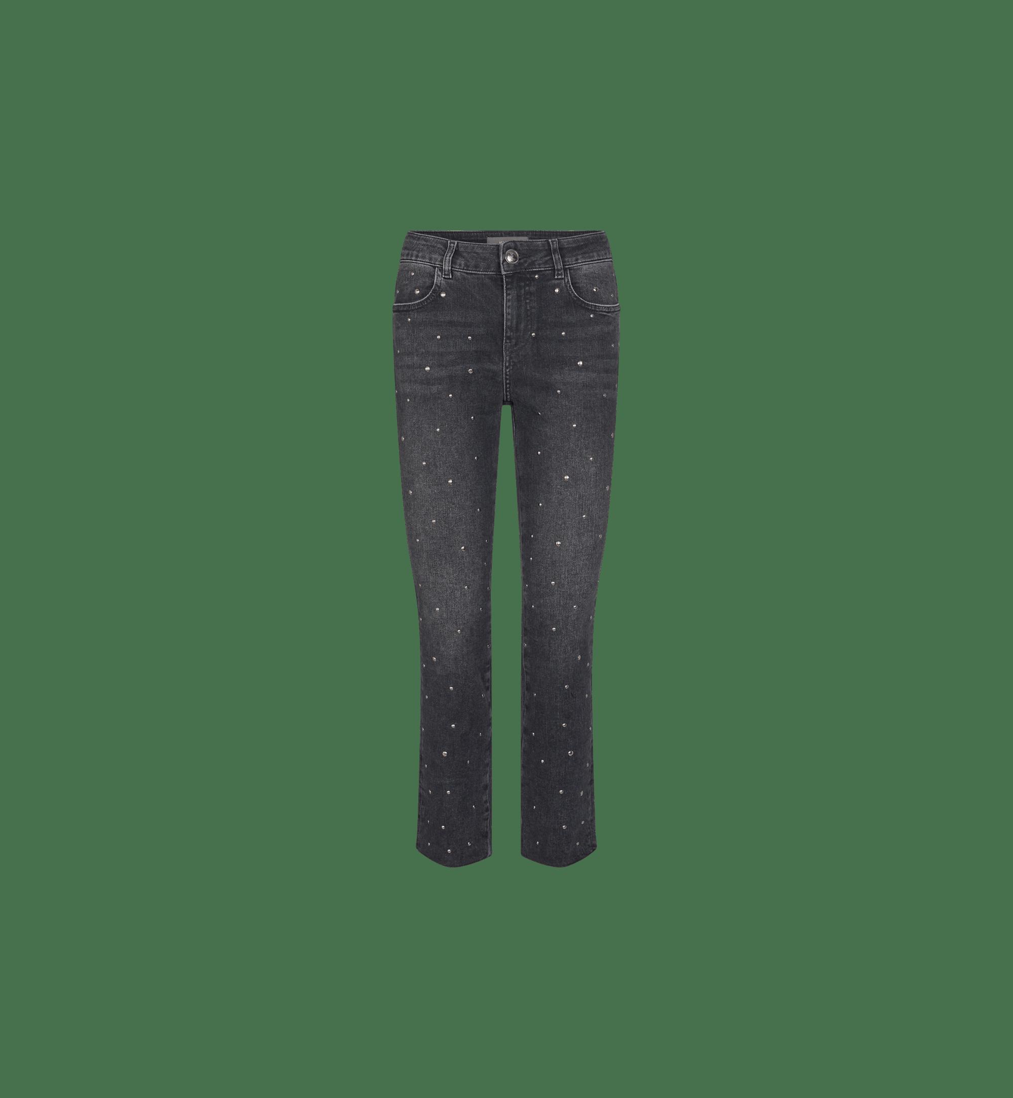 Serena Trok Jeans